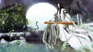 古劍奇譚一.琴心劍魄今何在   音樂選集 純野静流 検索動画 14