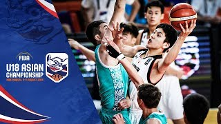 Japan v Kazakhstan Full Game FIBA U18 Asian Chionship 2018