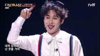 """[분당엠연기뮤지컬학원]이무현 쌤  tvN """"더블캐스팅""""…"""
