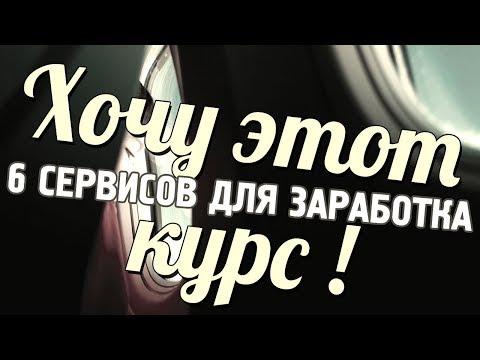 СЕНЕ НА СТРИМЕ ПОДАРИЛИ AWP DRAGON LORE Ceh9 получил подарок Драгон Лориз YouTube · Длительность: 3 мин33 с