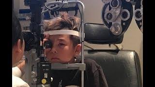 Eye Doctor Surprise Find   TigerFamilyLife~