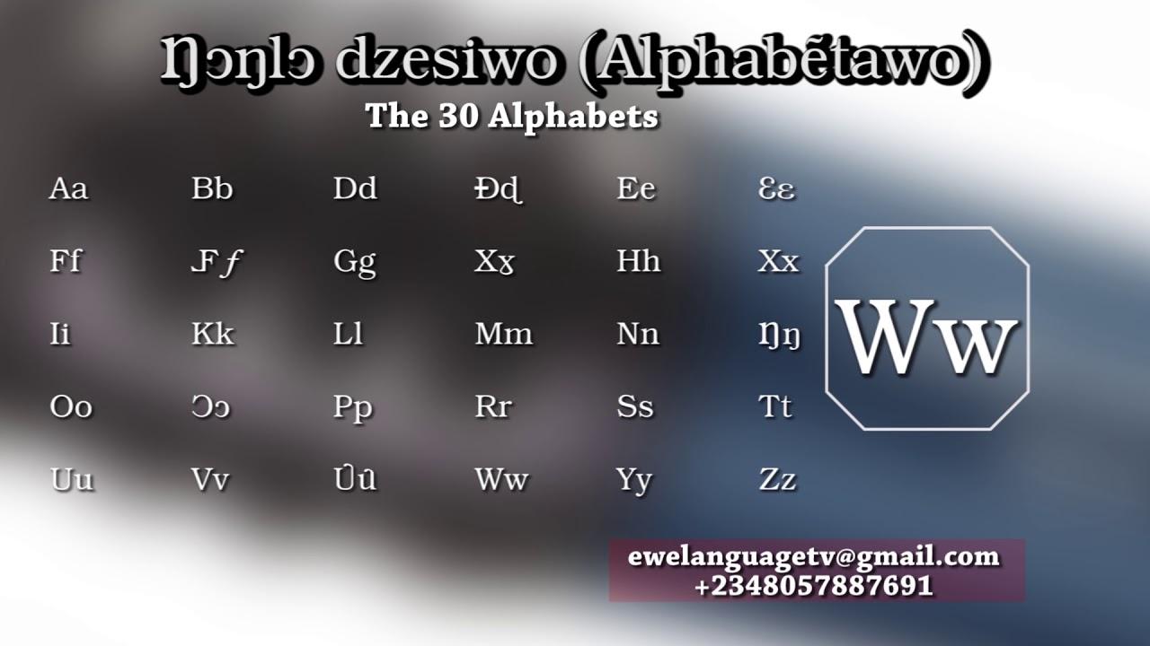 Ewe Language Alphabets