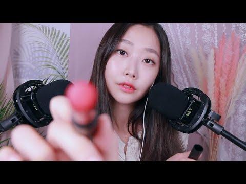 화장품 소개+화장 지우며 속닥속닥ASMR Makeup Products Show N Tell ASMR
