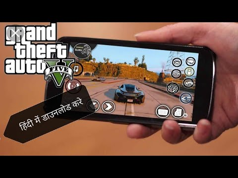 GTA 5 Android Download Full New Link PPSSPP  [apk+obb] |gta 5 Full Android Latest Update #gta5 Hindi