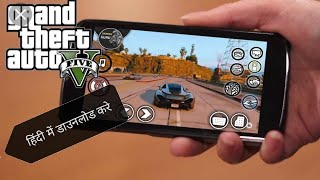 Gta v on ppsspp android video clip