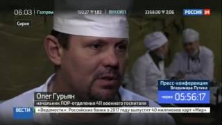 видео Узи на дому в Тольятти
