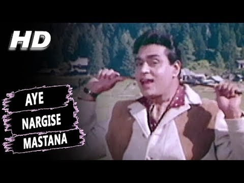 Aye Nargise Mastana | Mohammed Rafi | Arzoo 1965 Songs | Sadhana, Rajendra Kumar