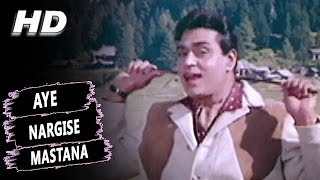 Aye Nargise Mastana   Mohammed Rafi   Arzoo 1965 Songs   Sadhana, Rajendra Kumar
