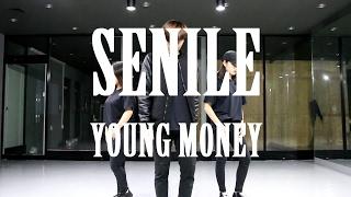 [순천댄스학원 TD STUDIO] Young Money - Senile ft. Tyga, Nicki Minaj, Lil Wayne / Choreography by Gun