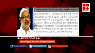 Veekshanam Editorial Invites CPI To Join UDF- P K Prakash Big Story