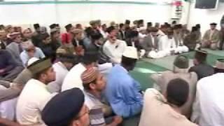 Dars-ul-Qur'an - Part 1 (Urdu)