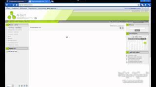 как добавить опрос на сайт ucoz