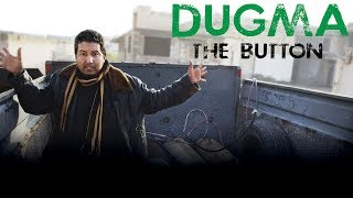 الدُقمة / Dugma: The Button - Arabic Version
