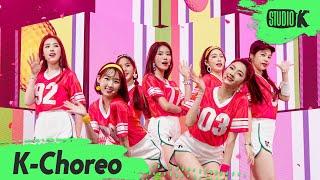 [K-Choreo 6K] 위클리 직캠 'Hello' (Weeekly Choreography) l @MusicBank 200731