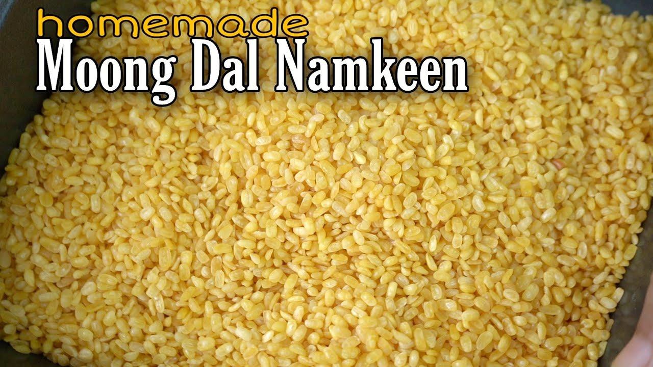 Download MOONG DAL NAMKEEN | नमकीन घर पर आसानी से बना के तैयार करे मूंग दाल की नमकीन , Moong Dal Namkeen