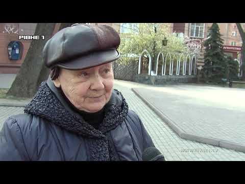 TVRivne1 / Рівне 1: Коли на Рівненщину прийде тепло?
