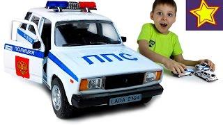 Машинки Autotime Патрульная Лада ППС Распаковка игрушки Kids car toys unboxing