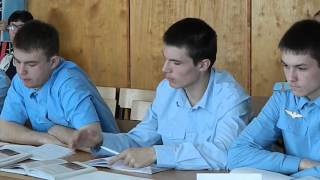 2 часть открытый урок Образование СССР препод Ирина Боженко