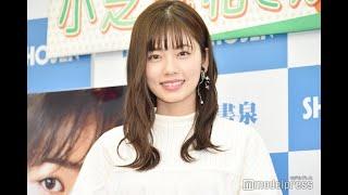 """最新ニュース Sexy Zone中島健人、""""セクシーストップ""""で小芝風花を守る「うちの姫を…"""