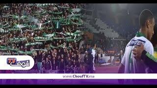 الدفئ يعود لدونور بعد فوز الرجاء على زناكو..حماس و تفاعل رائع من قلب المدرجات