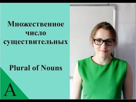 3. Russian Grammar:
