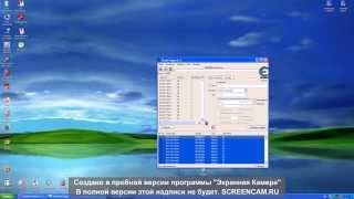 Как выделить все значения в программе Cheat Engine