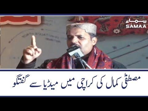 Mustafa Kamal Addresses