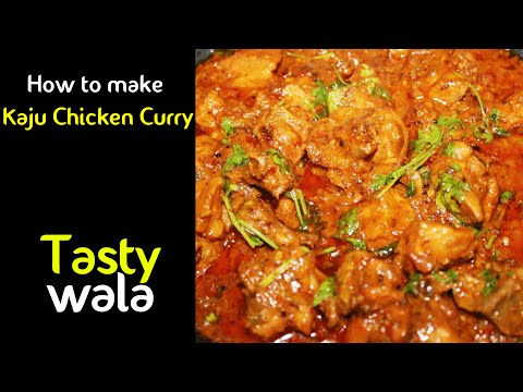 Kaju Chicken Curry - How to make Cashew Chicken Curry, Spicy chicken