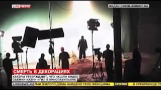Казни ИГИЛ снимают в США !2015 /Executing of IGIL is taken off in the USA!