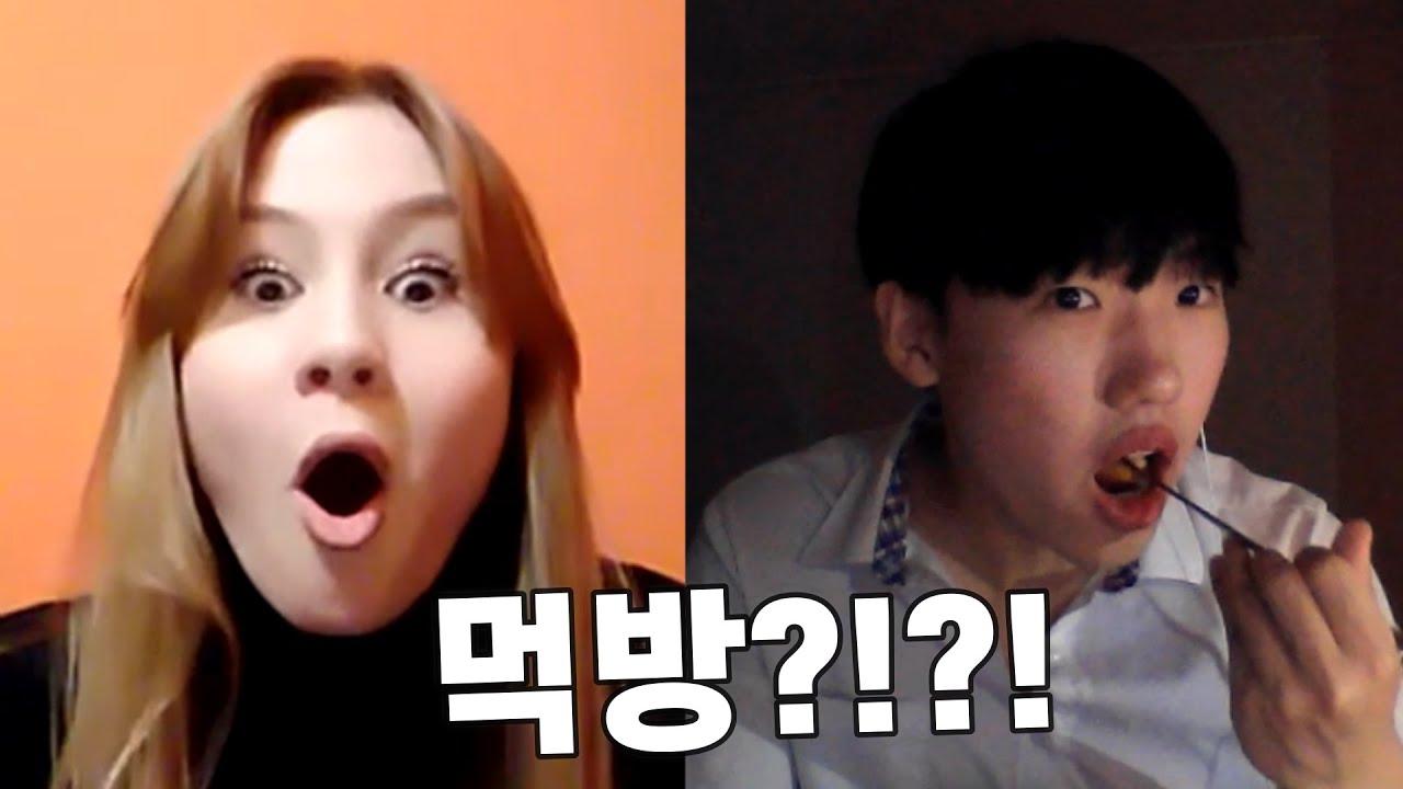 한국인이 먹방을하면 외국인들 반응 (먹방 아는거 실화냐ㅋㅋㅋㅋㅋㅋㅋㅋㅋ)