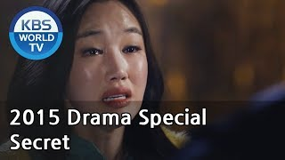 Secret | 비밀 [2015 Drama  Special / ENG / 2015.12.25]