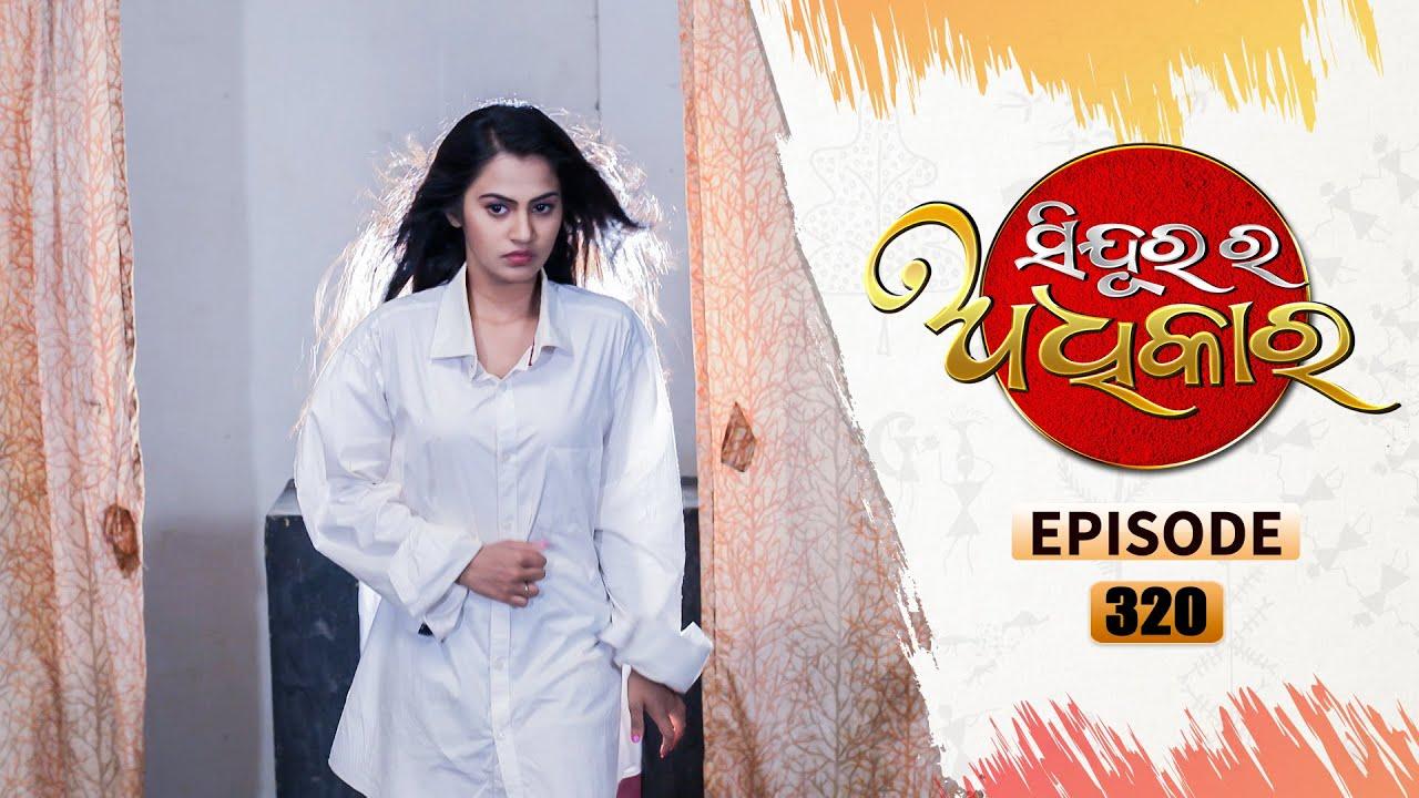 Download Sindurara Adhikara | Full Ep 320 | 24th July 2021 | Odia Serial – TarangTV