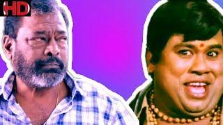Vijayakanth Comedy Scenes | Tamil HD Comedy