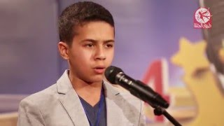 Syrian Boy Impresses Judges in Talent Contest with Qur'an Recitation