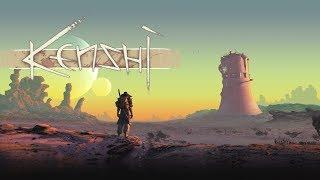 Kenshi Gameplay 2018 Impressions - Post Apocalyptic Samurai Sandbox!