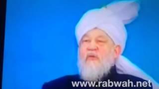 Ahmadiyya Caliph Mirza Tahir Ahmad on Muslim leaders Pervez Musharraf