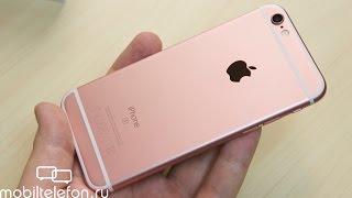 iPhone 6S: быстрый обзор, демо новых фишек, сравнение с iPhone 6 (preview)
