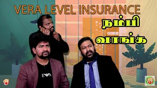 Vera Level Insurance | VSE | ITHU ADHUTHAN 97