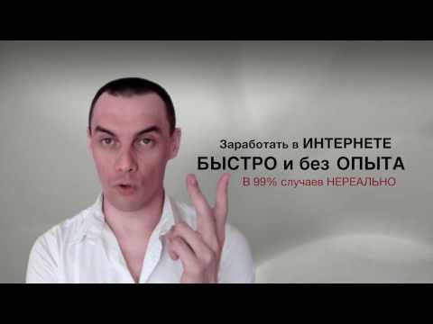 Бинарные опционы партнерская программа