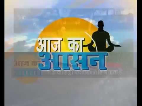 Yoga: How To Do The Dandasana And Benefits?