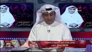 المستهر السعودي الملقب بــ ماوكلي     يهين دورية الامن العام بالكويت
