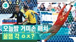 한국 방패 vs 멕시코 방패... 승자는? / 비디오머그