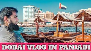 Dobai Vlog In Panjabi