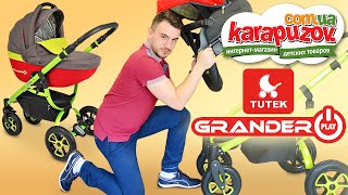 коляска TUTEK Grander 3 in 1 обзор