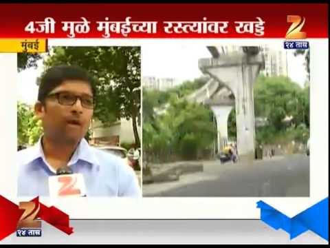 Mumbai : Roads Diged By Private company For 4G Cable