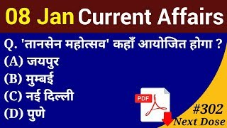 Next Dose #302 | 08 January 2019 Current Affairs | Daily Current Affairs | Current Affairs In Hindi