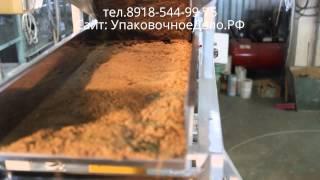 Автомат упаковочный для кофе какао премиксов кормо - смесей(, 2016-02-17T09:30:00.000Z)