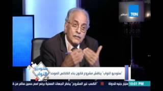 د.أكرم لمعي :من المحزن أن إجراءات إستخراج  تصريح ملهي ليلي يكون بسهولة عن تصريح بناء كنيسة