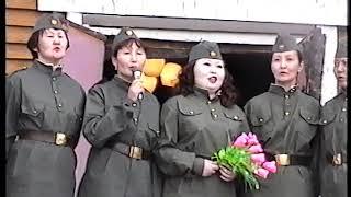 Парад Дня Победы, 2005 год. Чыаппара, Чурапчинский улус, Республика Саха (Якутия) 7 часть