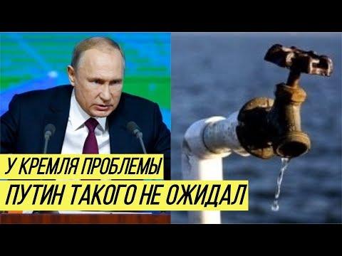 Путин попал в просак: без Украины решить вопрос нельзя